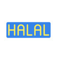 halal sign ramadan related flat icon vector image vector image