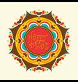creative happy diwali greeting card design vector image vector image
