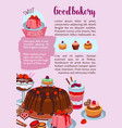 poster for bakery shop pastry desserts vector image vector image