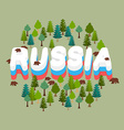 Russia Wildlife of Russian Federation Letters vector image