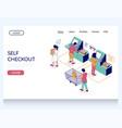 self checkout website landing page design vector image vector image