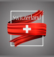 switzerland flagofficial national 3d vector image