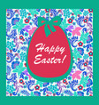 background happy easter for greeting card easter vector image