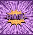 comic explosive dynamic purple template vector image vector image