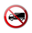 no truck sign forbidden red road sign isolated on vector image vector image