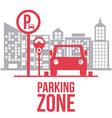 Park zone design vector image vector image
