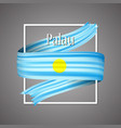 palau flagofficial national palau 3d symbol vector image
