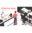 vr device shop vector image vector image