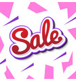 a colour banner for advertising sales bright vector image vector image