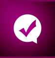 check mark in circle icon on purple background vector image