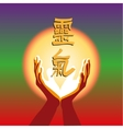 Concept image symbol of Reiki practice vector image