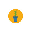 environment icon simple flat element from vector image vector image