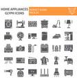 home appliances glyph icon set household symbols vector image