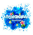 letters songkran festival of thailand greeting vector image