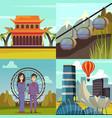 singapore landmarks 4 orthogonal icons vector image vector image