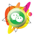 wechat logo and colorful graphics icon on a white vector image vector image