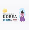 2020 korea postponement carnival festival vector image vector image