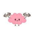 cute smiling happy funny brain vector image