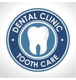dental clinic seal icon vector image