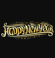 greeting card for happy new year vector image vector image