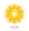 manipura chakra icon vector image