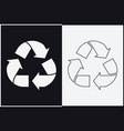 recycled and packaging symbol sign for cargo vector image vector image