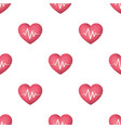 red heart with pulsethe heart rate of the athlete vector image vector image