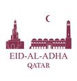 Eid Al Adha Qatar vector image vector image
