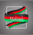 malawi vector image vector image