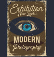 advertising of exhibition with an eye vector image vector image