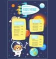 children menu meal template vector image vector image