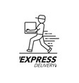 express delivery icon concept delivery man vector image vector image
