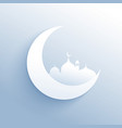moon with mosque silhouette clean background for vector image vector image