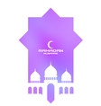 ramadan kareem greeting card with mosque and moon vector image