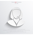 Support people icon vector image