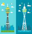 Flat design Sydney tower vector image