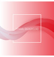 abstract background beautiful waves vector image vector image