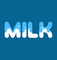 milk text logo dairy letters on blue background vector image vector image