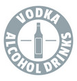 quality vodka logo simple gray style vector image vector image