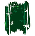banner with bamboo branches vector image vector image