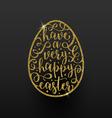 easter greeting card - glitter gold egg vector image vector image