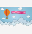 happy easter card with bunny vector image vector image