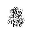 feliz dia de la madre hand lettering translation vector image vector image