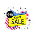 super sale sticker in trendy linear style vector image vector image