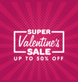 valentines day sale vintage comics retro vector image