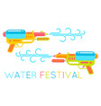 water festival with guns vector image vector image