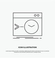 admin command root software terminal icon line vector image vector image