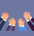 applause people hands clapping cheering hands vector image vector image