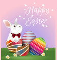 easter egg and bunny with greeting vector image vector image