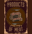 poster design with sliced meat vector image vector image
